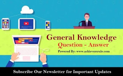 General Knowledge MCQ For Railway Exams