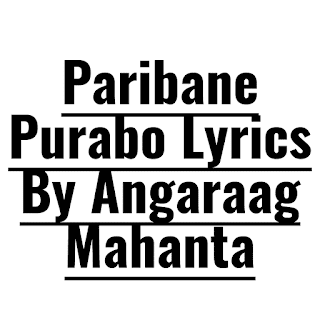 Paribane Purabo Lyrics