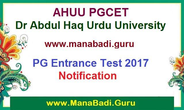 AHUU PGCET,Dr Abdul Haq Urdu University,PG Entrance Test,Notification