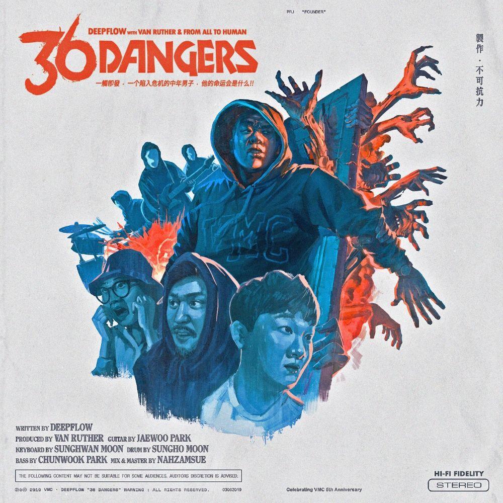 Deepflow – 36 DANGERS – Single