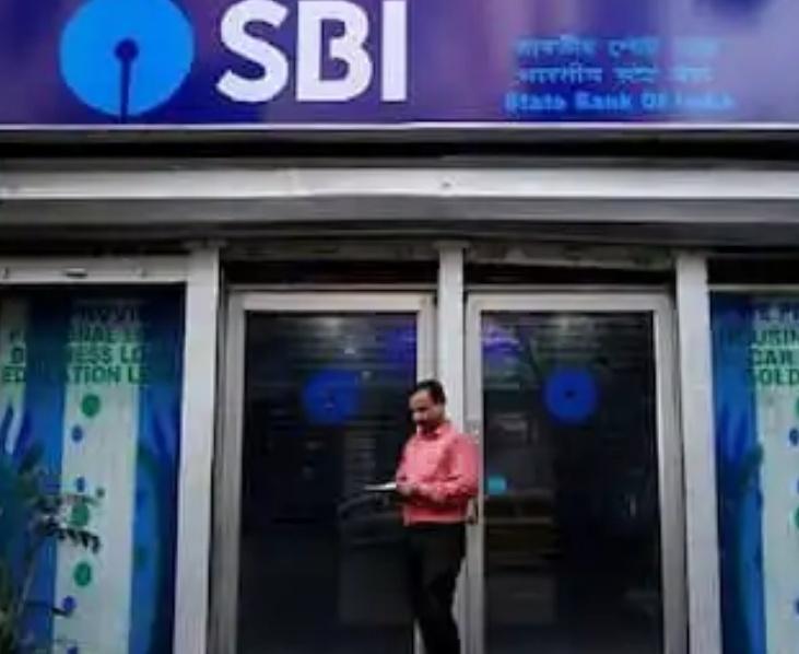 SBI ATM: Alert ... New rule for withdrawing money at SBI ATMs    SBI ATM: అలర్ట్... ఎస్బీఐ ఏటీఎంలో డబ్బులు డ్రా చేసేందుకు కొత్త రూల్