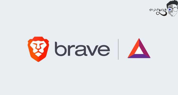 Brave Shields : تحميل المتصفح الأفضل Brave Shields  استعد السيطرة مع Brave
