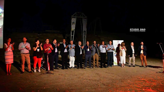 Ναυπλιο: Με τις καλύτερες εντυπώσεις έληξε το 37ο Συνέδριο της Διεθνούς Ένωσης Αστυνομικών (βίντεο)