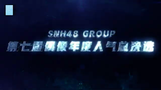 SNH48 is set to hold 7th General Election in August 2020