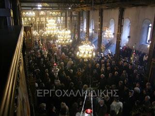 Ο Εορτασμός του Αγίου Στεφάνου στην Αρναία live