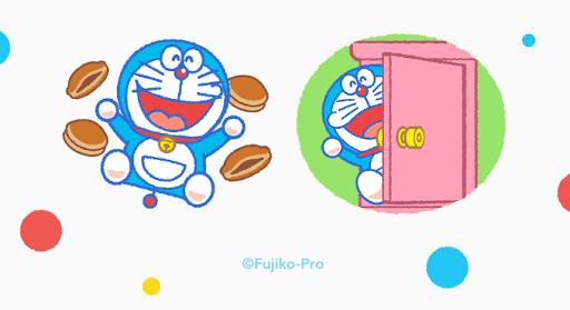 Suara-Doraemon