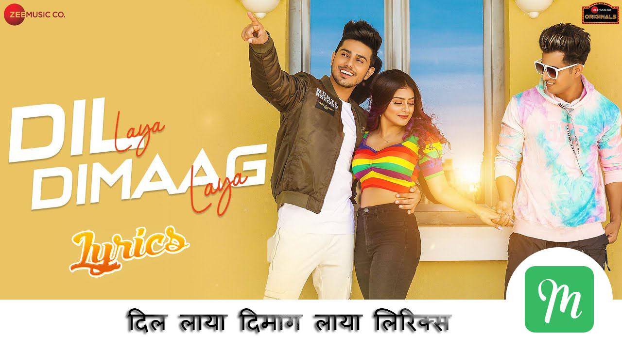 Dil Laya Dimag Lyrics in Hindi
