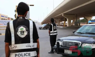 police Saudi
