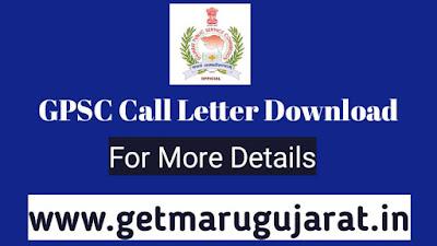 GPSC STI Call Letter