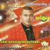 [Album] SereyMun VCD VOL 03 Full