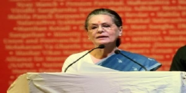congress-sansdiya-dal-ki-neta-bani-rahegi-soniya-ghandhi