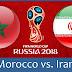 مشاهدة مباراة المغرب وايران اليوم 2018 بث مباشر يلا شوت YOUTUBE