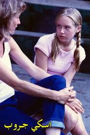 كيف نمنع إنحراف المراهق؟ How to prevent deviation teenager