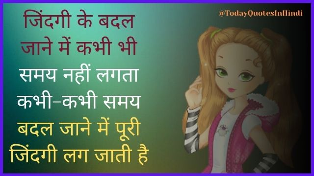 motivational quotes for medical students in hindi