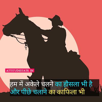 high attitude status on love in hindi