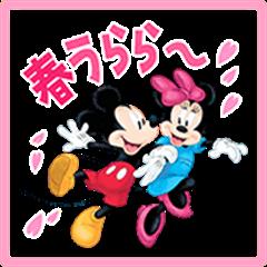 ミッキー&フレンズ桜くじ付きスタンプ