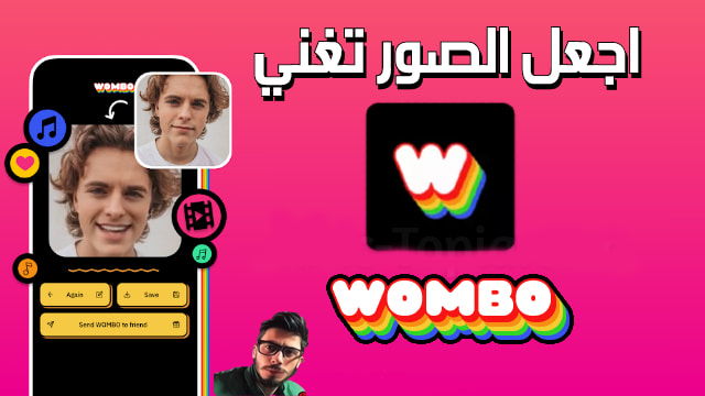 برنامج Wombo,تطبيق Wombo ,تحميل برنامج Wombo ,تنزيل برنامج Wombo ,تحميل تطبيق Wombo ,تنزيل تطبيق Wombo ,Wombo تحميل,