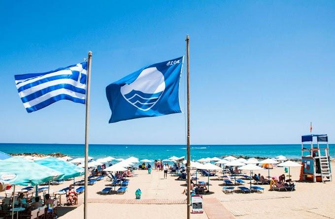 Ποιες ελληνικές παραλίες πήραν γαλάζια σημαία για το 2020