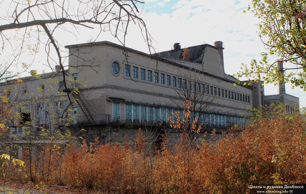 Подземгаз Лисичанск