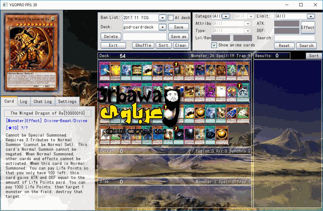اسهل طريقة لتحميل مجموعة اوراق مبارزة الوحوش deck جاهزة للعبة يوجى برو ygopro