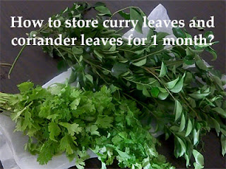 How to store leaves in kannada