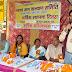 धूमधाम से मनाया गया मानव जनकल्याण समिति का स्थापना दिवस