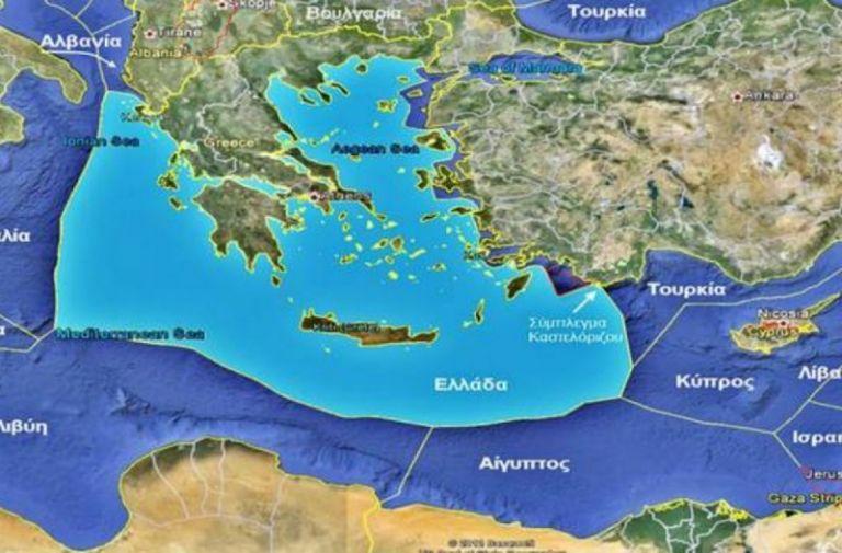 H ιταλική Βουλή επικύρωσε τη συμφωνία με Ελλάδα για ΑΟΖ