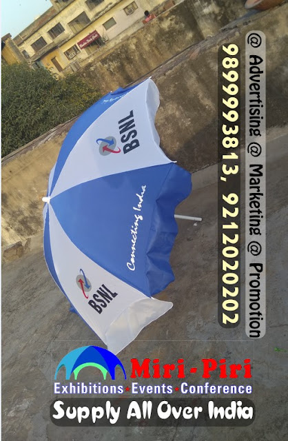 Bsnl Umbrella, Bsnl Umbrella, Bsnl Umbrella Manufacturers in Delhi, Bsnl Umbrella Suppliers in Delhi, Bsnl Umbrella Manufacturers in India, Bsnl Umbrella Suppliers in India,