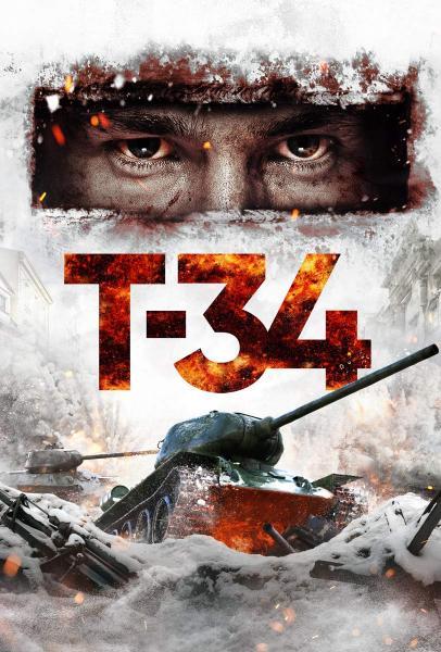 T-34 [2018] [CUSTOM HD] [DVDR] [NTSC] [Latino]