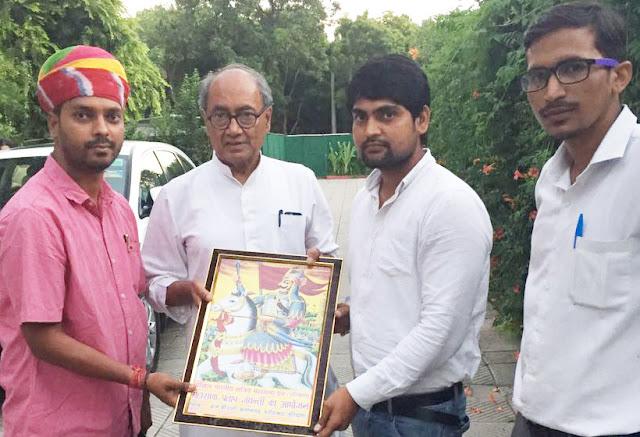 akhil-bhartiya-kshtriya-mahasabha-yuva-delegation-meet-digvijay-singh