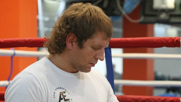 Aleksander Emelianenko arrested