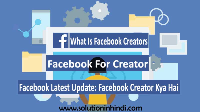 facebook creator kya hai in hindi