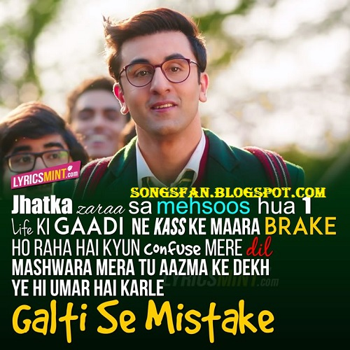 Ek Samay Tu To Meri Dilse Song Download: Free Mp3 Songs: Galti Se Mistake Free Mp3 Song Download