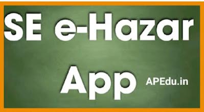E- HAZAR App New Version