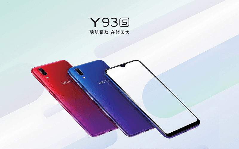 Vivo releases Y93s with halo notch and Helio P22 chip