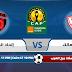 مشاهدة مباراة الزمالك واتحاد الجزائر بث مباشر اليوم 2/6/2017 دوري أبطال أفريقيا