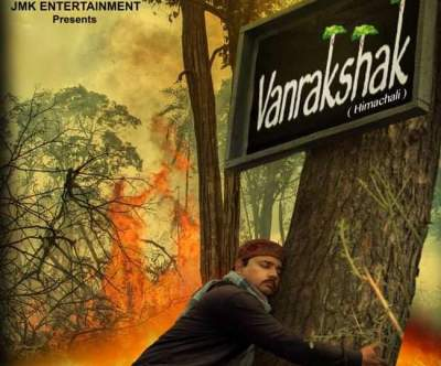 Van Rakshak 2021 Hindi Full Movie Download Free 480p