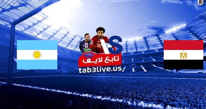نتيجة مباراة الأرجنتين ومصر اليوم 2021/07/25 الألعاب الأولمبية 2020
