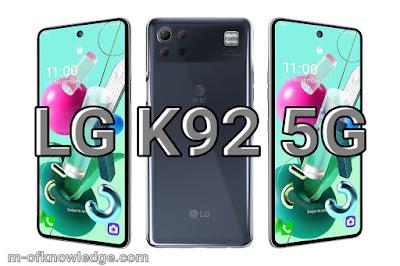 مميزات و مواصفات هاتف إل جي LG K92 5G