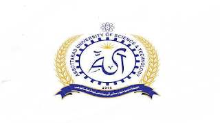 Abbottabad University Of Science And Technology Jobs in Pakistan - Download Application Form - www.aust.edu.pk Jobs 2021
