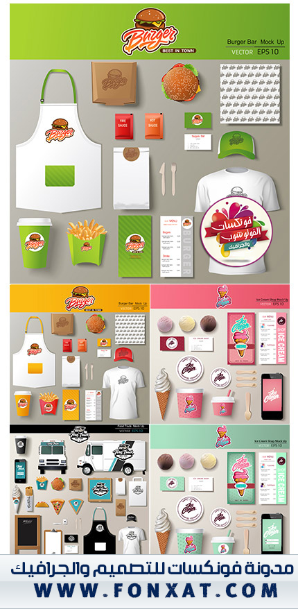 Food Corporate Identity Templates Vector