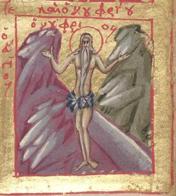 Βυζαντινό Μηνολόγιο τού Ιουνίου (9 - 12) τού 14ου αιώνα μ.Χ.  και ευρίσκεται στην Βιβλιοθήκη Bodleian στην Οξφόρδη. Αγγλία
