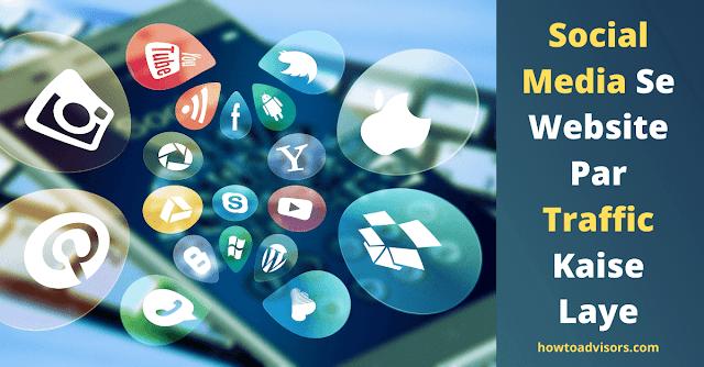 Social Media Se Website Par Traffic Kaise Laye in Hindi 2020