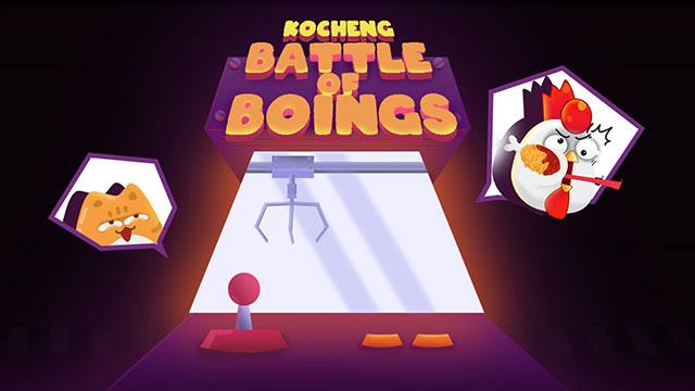 kocheng battle of boing
