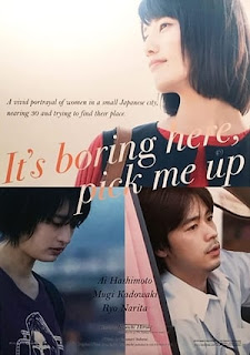 It's Boring Here, Pick Me Up (2018) Subtitle Indonesia Watch It's Boring Here, Pick Me Up (2018) Subtitle IndonesiaStream It's Boring Here, Pick Me Up (2018) Subtitle Indonesia HDSynopsis It's Boring Here, Pick Me Up (2018) Subtitle Indonesia