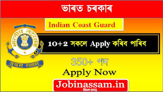 Indian Coast Guard.