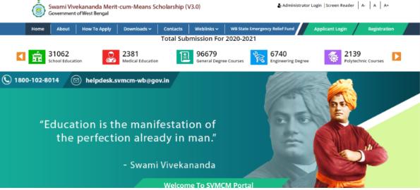 Bikash Bhavan Scholarship || বিকাশ ভবন স্কলারশিপ 2022