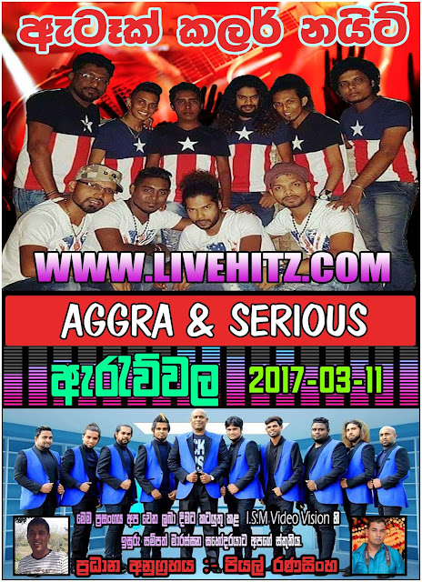 SERIOUS & AGGRA ATTACK SHOW LIVE IN ARAWWALA 2017-03-11