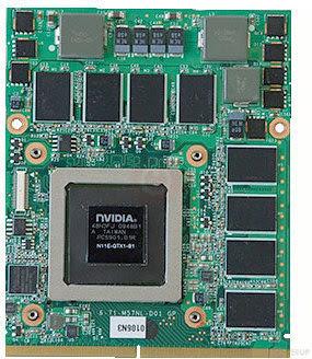 Nvidia GeForce 200Mシリーズ(ノートブック)フルドライバをダウンロード