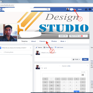 फेसबुक profile2